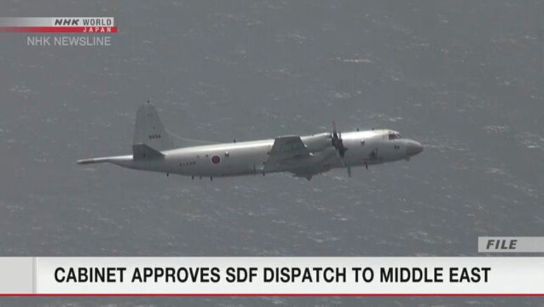 Japan's plan on SDF dispatch to Middle East
