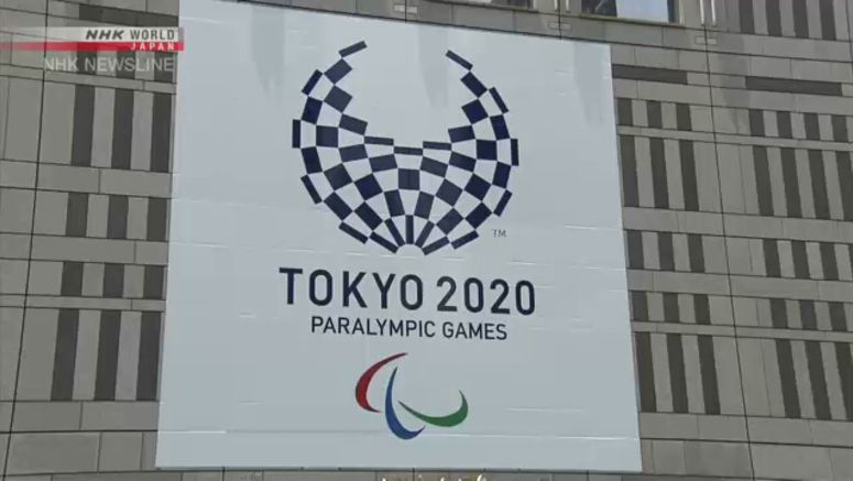 Paralympic marathons to stay in Tokyo