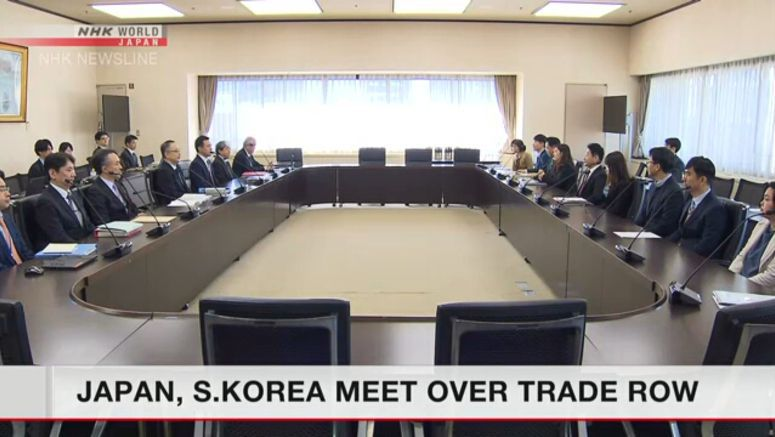 Japan, S.Korea meet over trade row