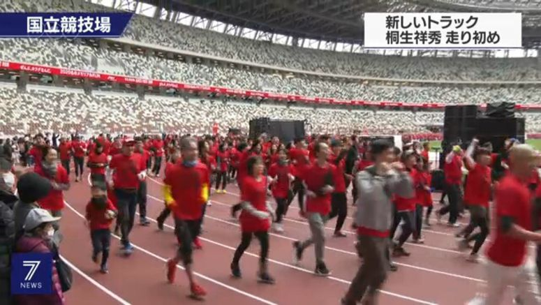 People run on track of Tokyo Games' main venue