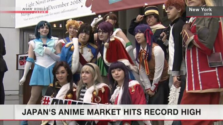Japan's anime market hits record high