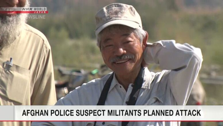 Police: Attack on Nakamura may have been planned