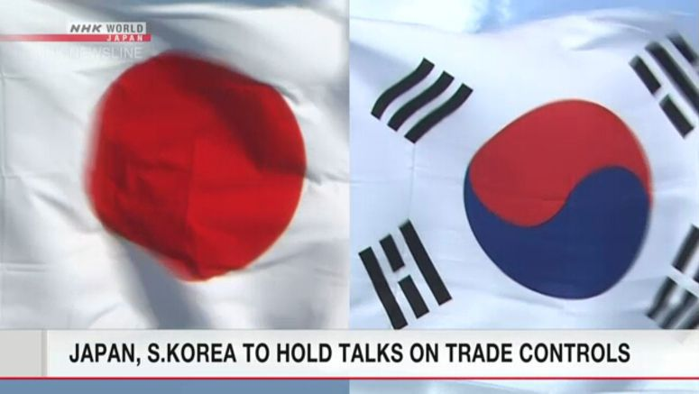 Japan, S.Korea to hold talks on trade control