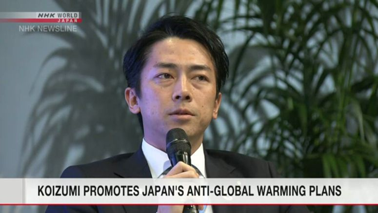 Koizumi highlights Japan's efforts at COP25
