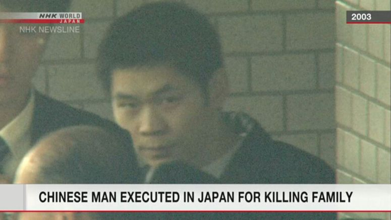 Chinese man executed in Japan for killing four