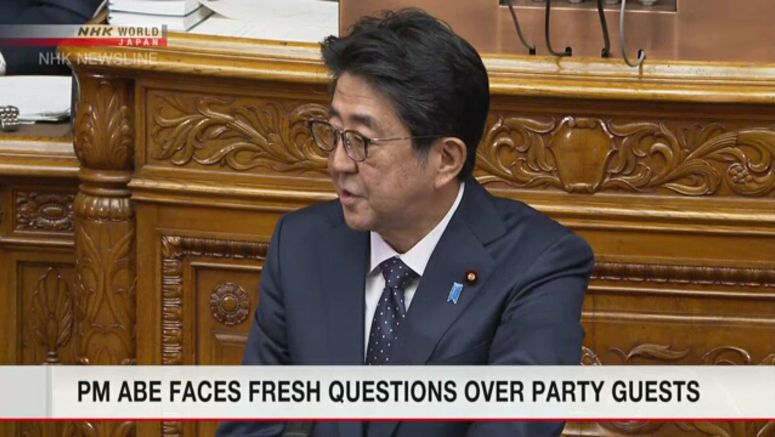Abe denies allegations over party guests