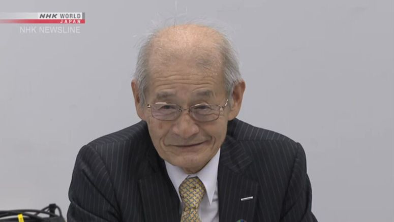 Yoshino to collect Nobel Prize at ceremony