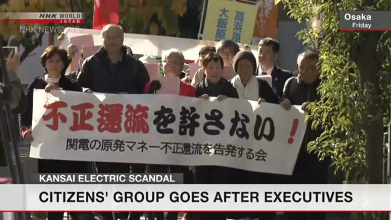 Group asks prosecutors to probe Kansai Electric