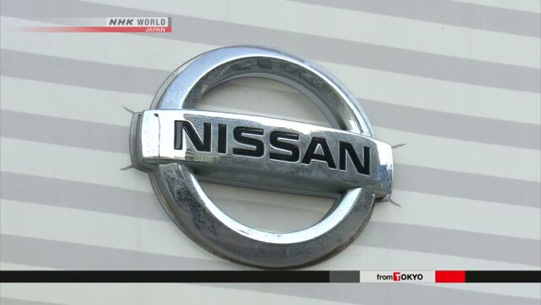 Watchdog recommends Nissan be fined $22 million
