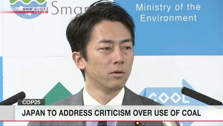 Koizumi: Japan to give positive message at COP25