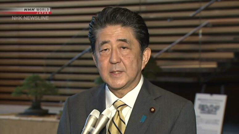 Abe to visit China before Christmas