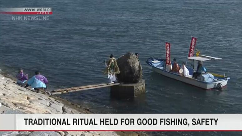 Traditional ritual held for good fishing