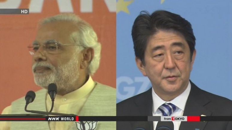 Abe's visit to India to be postponed