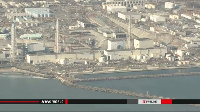 TEPCO delays Fukushima chimney demolition
