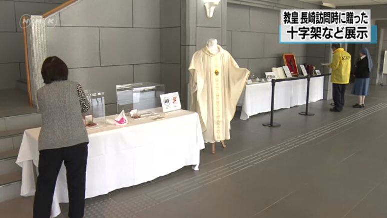 Items given by Pope Francis on display in Nagasaki