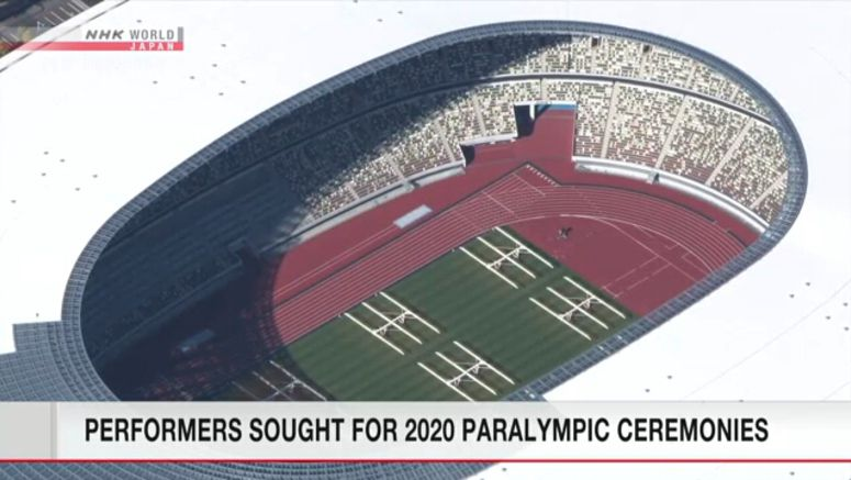 Performers sought for 2020 Paralympic ceremonies