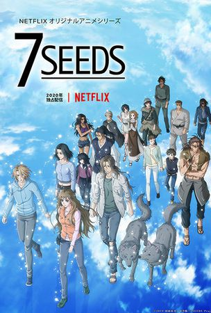 ANIME NEWS: Second season of '7SEEDS' anime series set for release in 2020