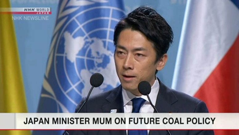 Environment minister mum on future coal policy