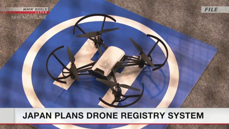 Japan plans to introduce drone registry system