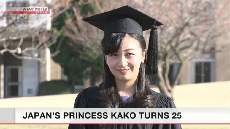 Japan's Princess Kako turns 25