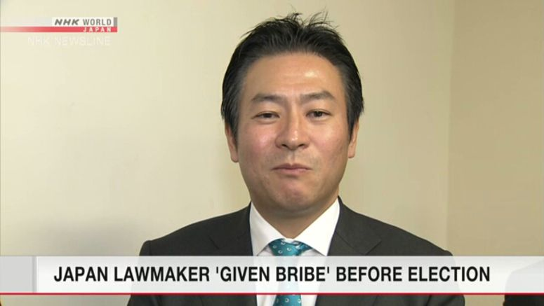 Akimoto suspected of taking bribe before election