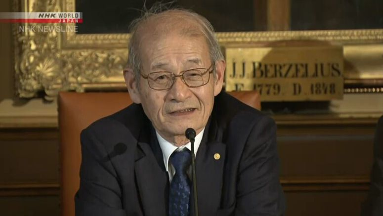 Yoshino 'starting to feel I have won Nobel Prize'