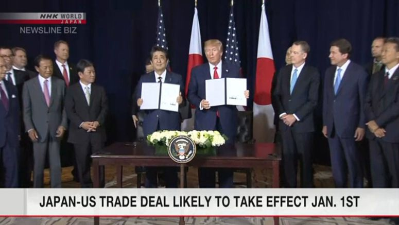 Japan-US trade deal set to take effect Jan. 1