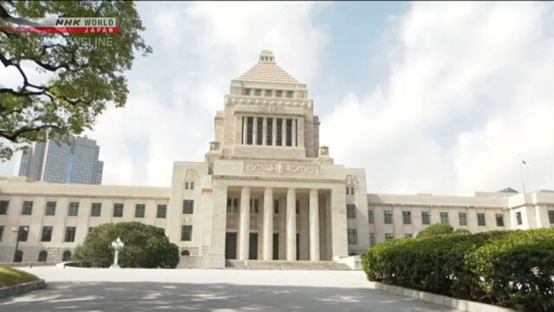 Japan's Diet convenes ordinary session