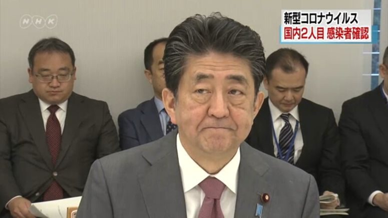 Abe orders thorough measures against coronavirus