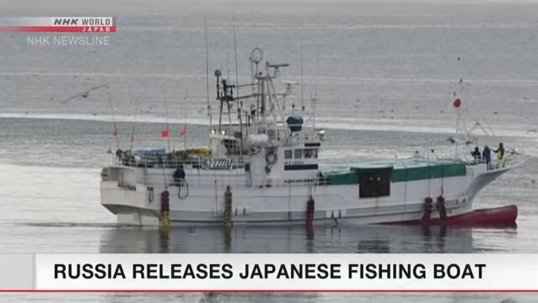 Russian authorities free Japanese fishing boat