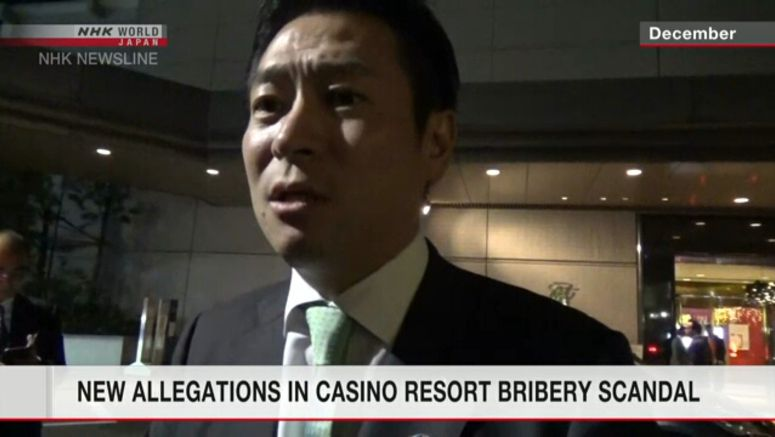 Akimoto faces new arrest warrant for bribery