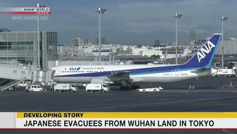 Japanese evacuees from Wuhan land in Tokyo