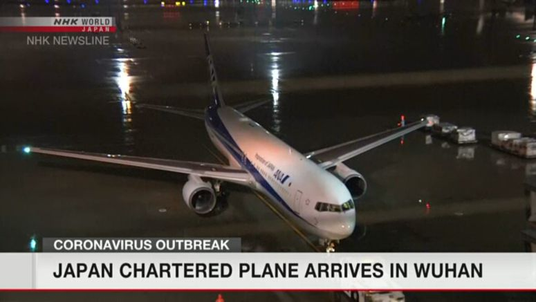 Japan-chartered plane arrives in Wuhan