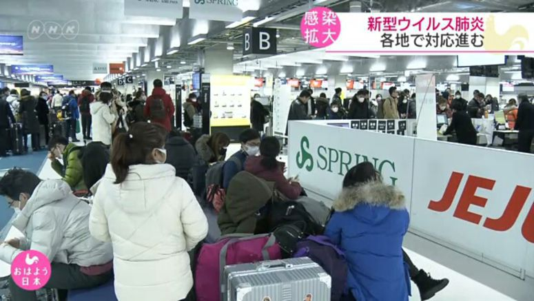 Narita crowded with Lunar New Year travelers