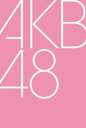 AKB48 group members to open YouTube channels