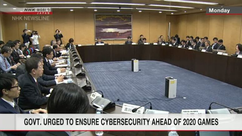 Cybersecurity steps proposed ahead of Tokyo Games