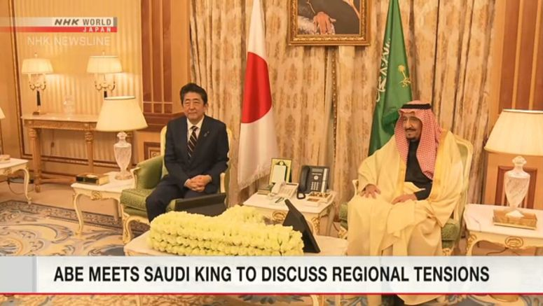 PM Abe meets Saudi King Salman