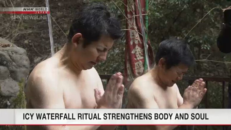 People brave cold to perform waterfall ritual