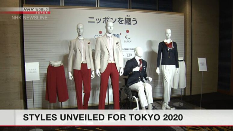 Japan's Olympic, Paralympic uniforms unveiled