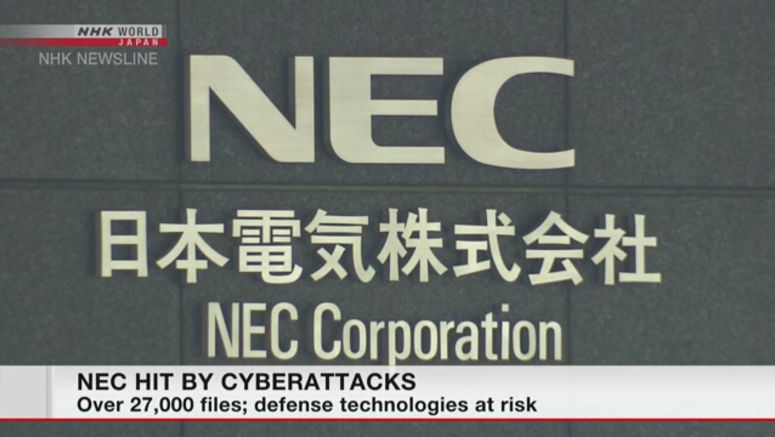 NEC may have come under cyber-attacks