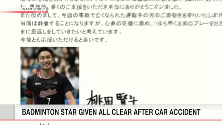 Momota given all clear after car accident
