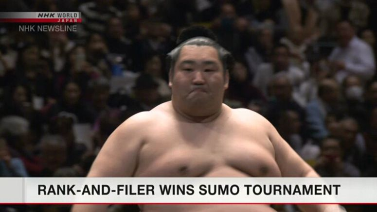 Rank-and-file wrestler wins sumo tournament
