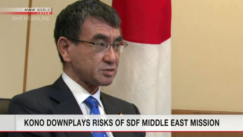 Kono downplays risks of SDF Middle East mission
