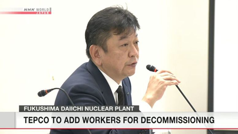 TEPCO to add workers for plant decommissioning