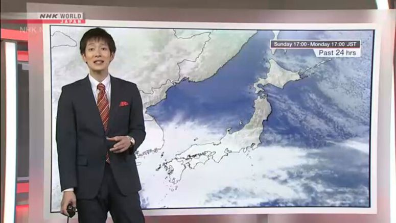 Snow expected overnight in Tokyo area