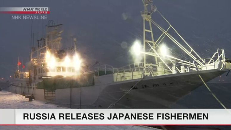 Released Japanese fishing boat returns to Nemuro