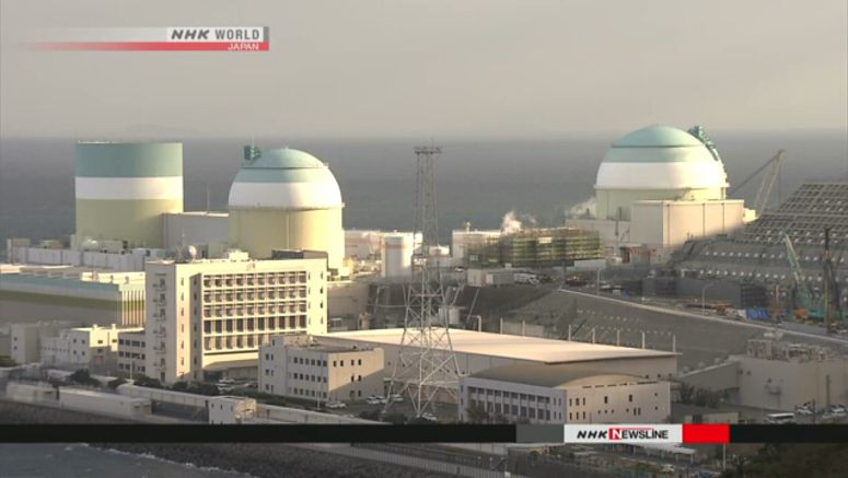 Nuclear operator probes trouble signal at reactor