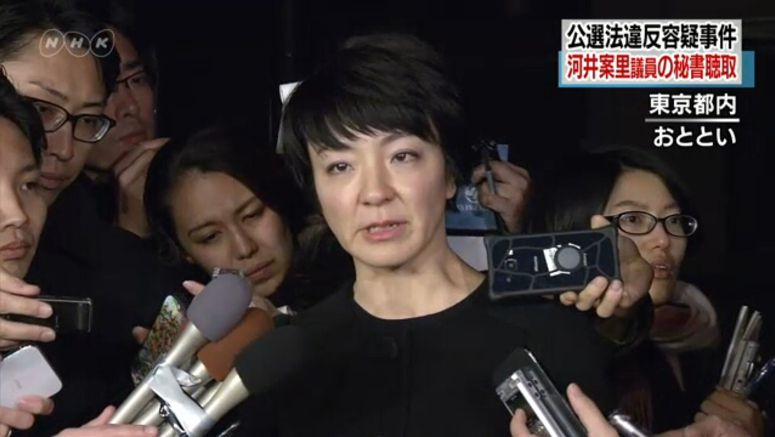 Prosecutors question lawmaker's secretary