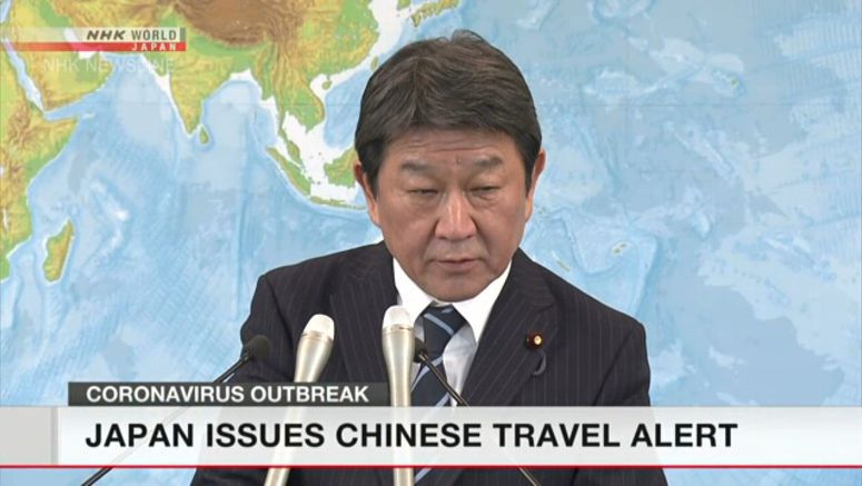 Japan to advise citizens not to travel to Hubei