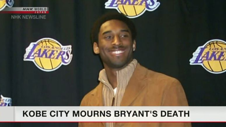 Kobe beef group mourns Bryant's death